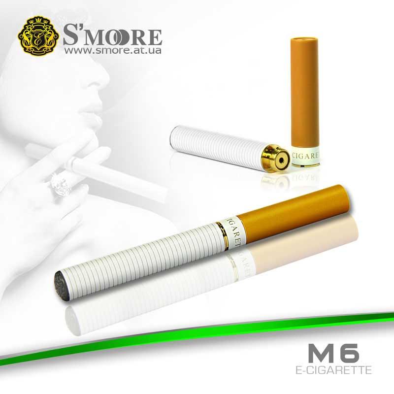 Купить электронную сигарету в интернет магазинах ульяновск табак для кальяна оптом