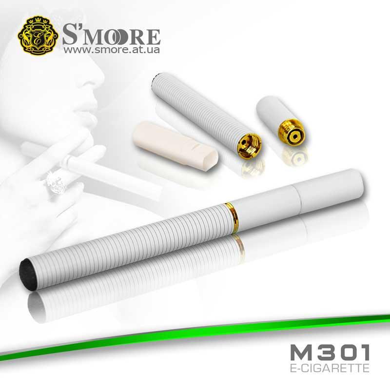 Gult электронные сигареты купить астматол сигареты купить в москве